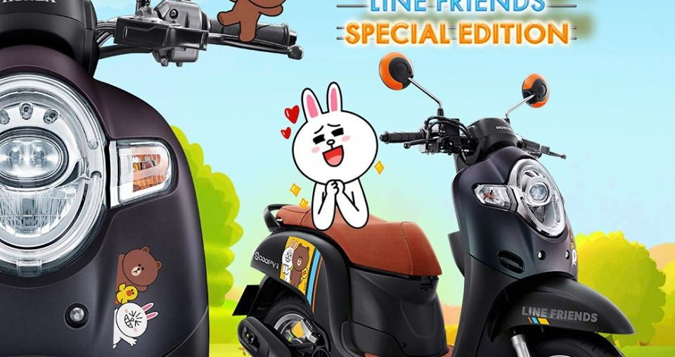 Line Friend Special Edition